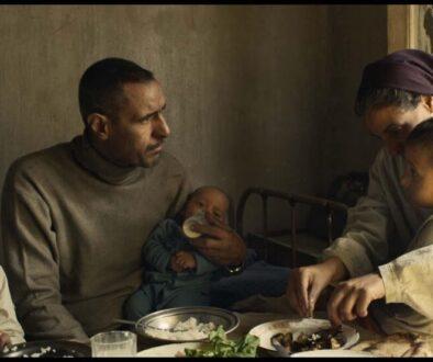 لقطةمن الفيلم المصري ريش لعمر الزهيري الحاصل على الجائزة الكبرى في مسابقة تظاهرة إسبوع النقاد في الدورة 74 الأخيرة